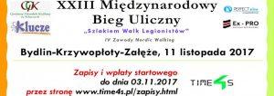 """XXXIII Międzynarodowy Bieg Uliczny """"Szlakiem Walk Legionistów"""""""