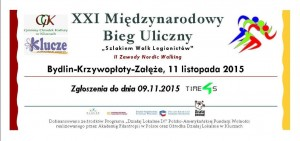 big_krzywoloty